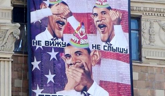 A banner hung across from the U.S. embassy in Moscow addressing President Obama on his 53rd birthday. Twitter@KevinRothrock Read more: http://www.washingtontimes.com/news/2014/aug/7/russians-mock-obama-with-racist-birthday-message-p/#ixzz3A5zCV6pb  Follow us: @washtimes on Twitter